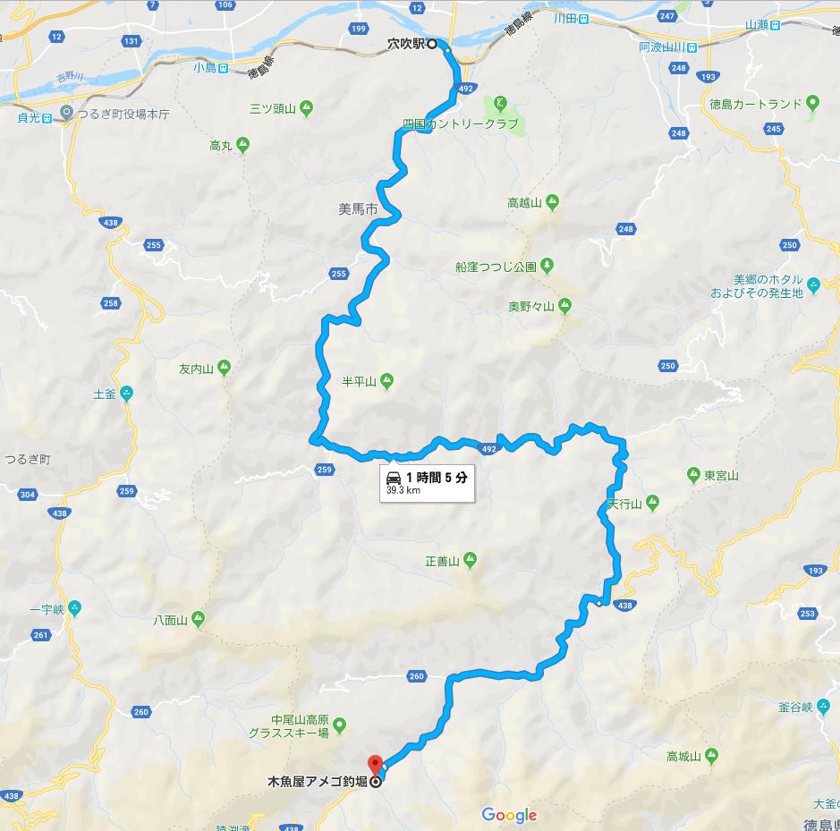 「穴吹駅」→「木魚屋」