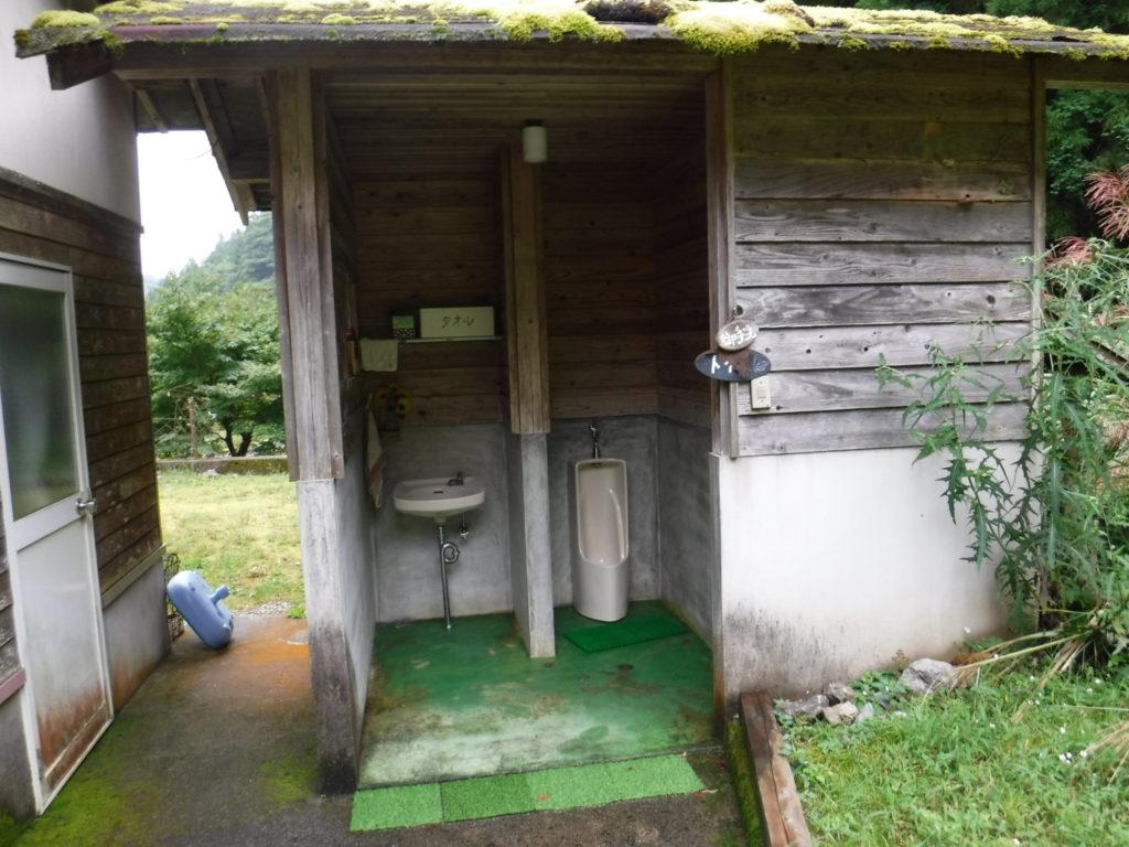 いちおうトイレもある