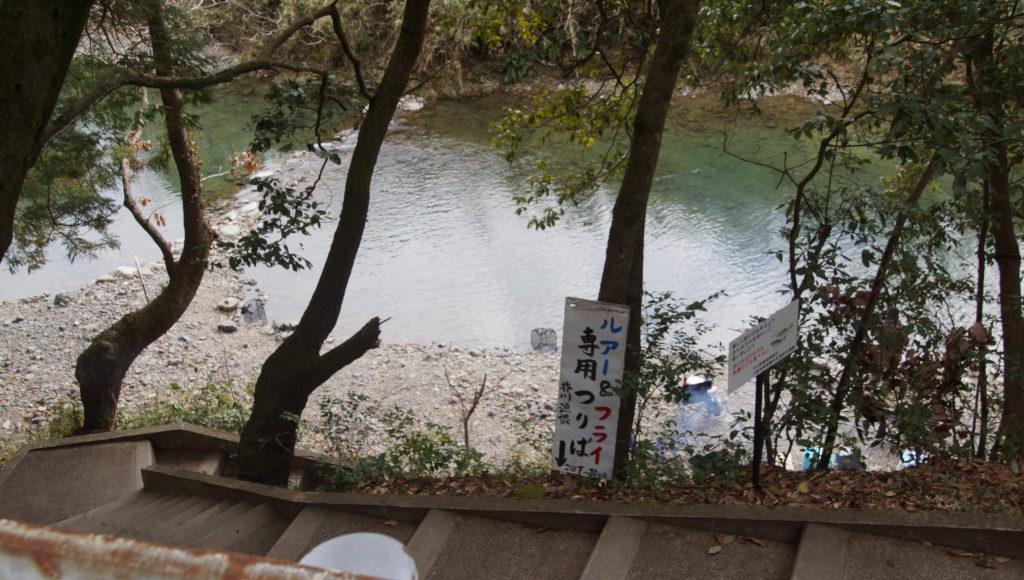 もっとも渓流っぽい雰囲気が味わえる。