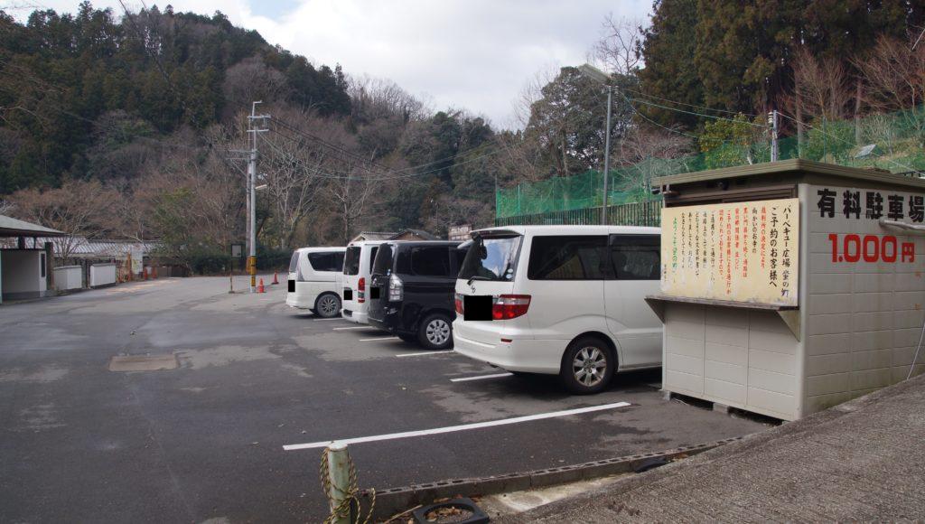 奥(下流)駐車場。