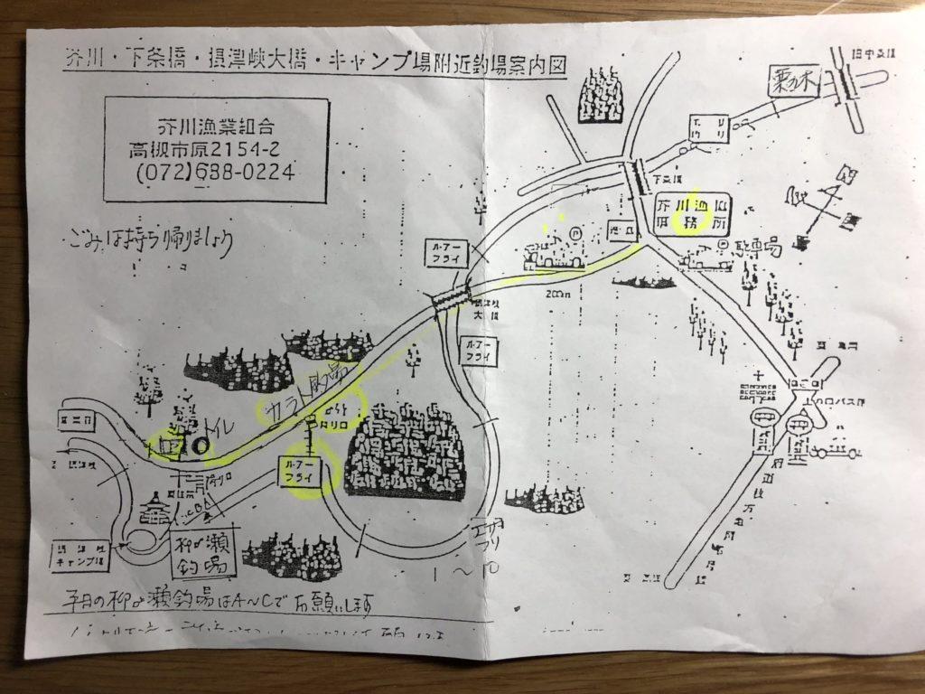 釣り場案内図②