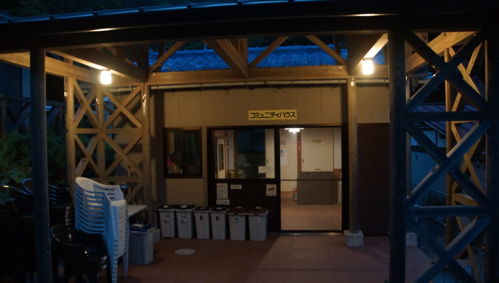 トイレがあるコミュニティハウス